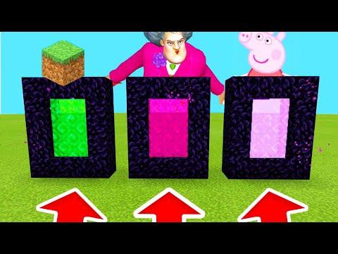 Minecraft PE : DO NOT CHOOSE THE WRONG PORTAL! (ScaryTeacher3d,Minecraft,PeppaPig)