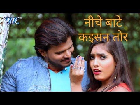 Pramod Premi New Bhojpuri Song Upar Ba Atna Gor.mp3