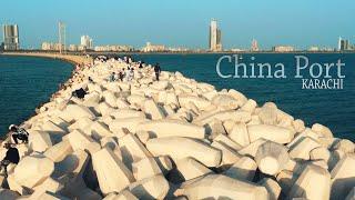 China Port Sea View Karachi 2021