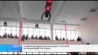 DAVIT FAHRADYAN guinness world record