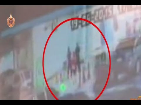ตร.เร่งล่าตัวโจรปล้นรถขนเงิน ธ.กสิกรไทย