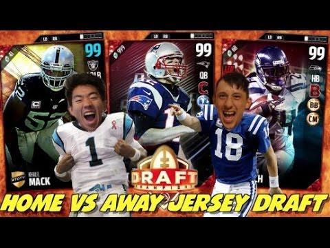 home-vs-away-jersey-draft-madden-17-draft-champions
