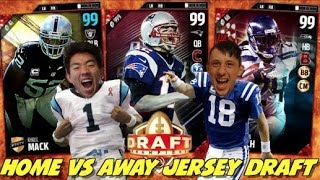 HOME VS AWAY JERSEY DRAFT! MADDEN 17 DRAFT CHAMPIONS