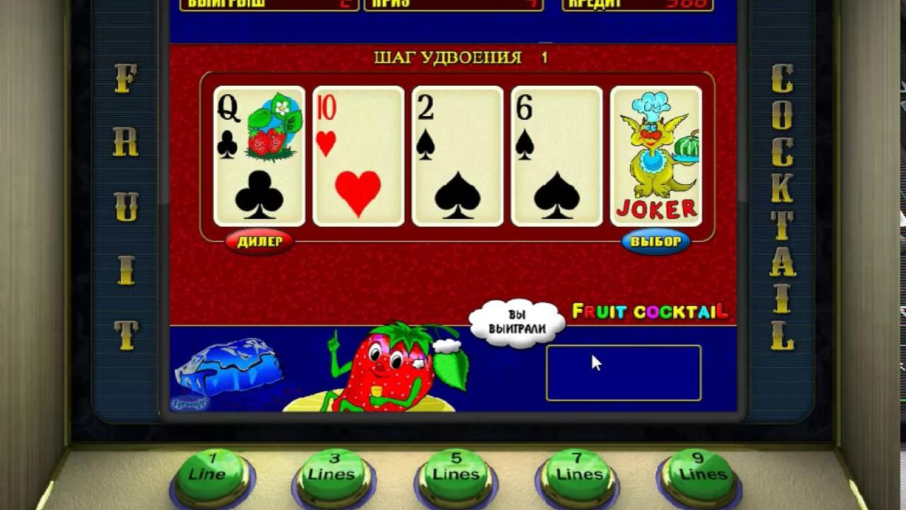 Играть в автомат братва бесплатно онлайн без регистрации