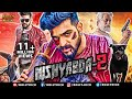 Nishyabda 2 Full Movie | Hindi Dubbed Movies 2018 Full Movie | Roopesh Shetty Movies | Action Movies