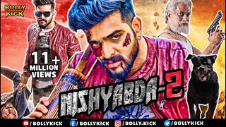 Nishyabda 2 Full Movie | Hindi Dubbed Movies 2019 Full Movie | Roopesh Shetty Movies | Action Movies