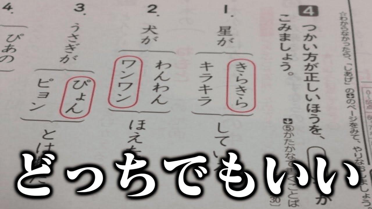 【衝撃】テストの例文や珍回答がツッコミどころ満載だったwwwwww【#2】