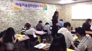 한국지감성장연구소 대구 아동미술심리상담사 양성과정