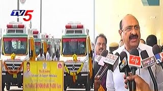 CM Chandrababu Launches Modern Ambulances | 38 Medical services in One Ambulance | TV5 News