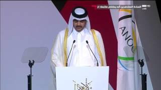 كلمة سعادة الشيخ جوعان بن حمد آل ثاني رئيس اللجنة الأولمبية القطرية ( أنوك)