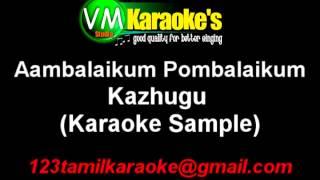 Aambalaikum Pombalaikum Karaoke Kazhugu