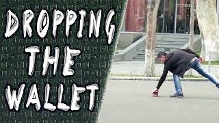 Dropping The Wallet in Public / Գցել Դրամապանակը ( Social Experiment in Armenia )