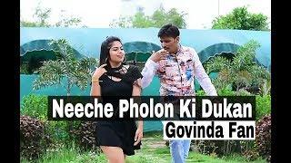 Neeche Pholon Ki Dukan || Govinda Sir || Dance || Choreography by Rishabh pokhriyal@