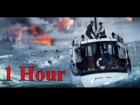 Dunkirk Supermarine - 1 Hour