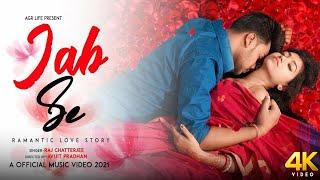 Kabhii Tumhhe   Ek Real Kahani   Love Story   Surajit & Shruti   AGR Life