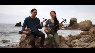 ウチナーンチュの日 - World Uchinanchu Day Medley (Yuna & Tida) Okinawa Sanshin
