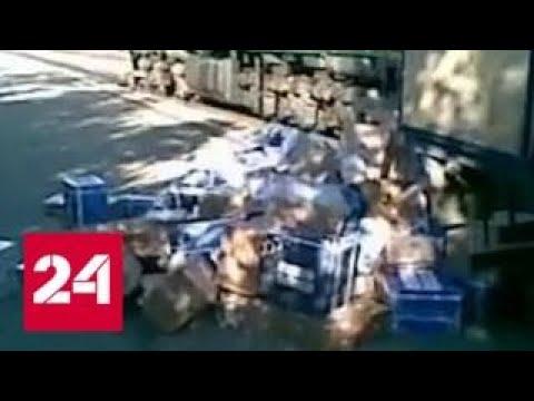"""""""Почта России"""" """"ударно"""" разгрузила посылки - Россия 24"""