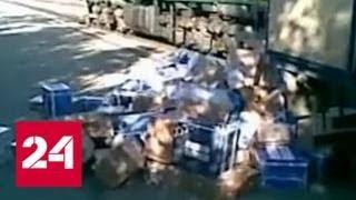 почта России, как разгружают посылки в отделении