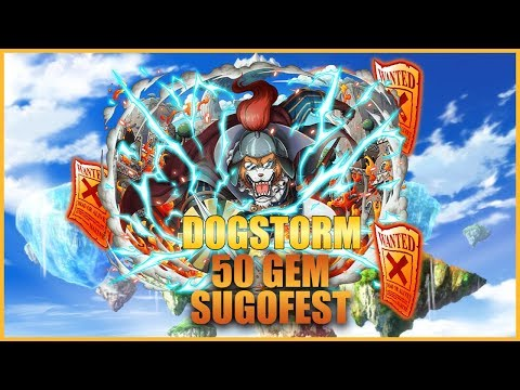 DOGSTORM SUGOFEST - 50 GEMS - A reversal of fortune...