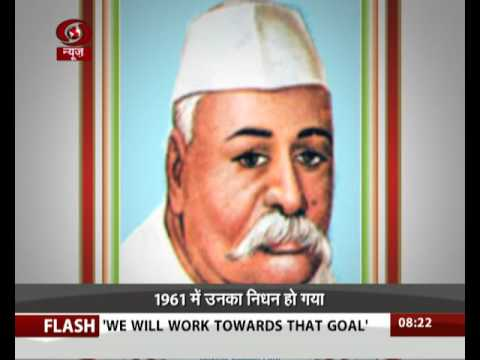 Remembering freedom fighter Pandit Govind Ballabh Pant