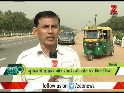 Aap ki news: Cooler auto is a much needed ride for a Delhi summer day