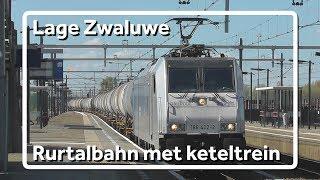 Rurtalbahn Cargo komt met een keteltrein door station Lage Zwaluwe!