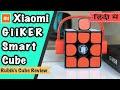 Review: First Smart Rubik's Cube| Xiaomi Giiker Cube