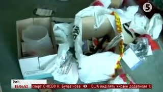 """Обшуки в """"РИА Новости Украина"""": останні подробиці"""
