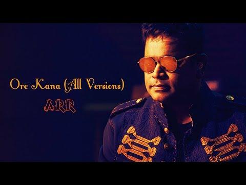 Ore Kana (All Versions) - Guru - A.R Musical
