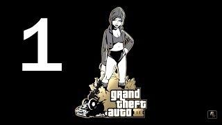 GTA 3 Прохождение Серия 1 (Начало)