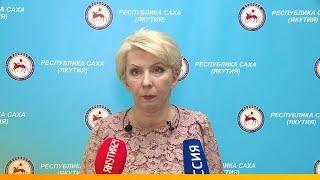 Ольга Балабкина эпидемиологическай балаһыанньа туһунан брифинэ (13.07.20)