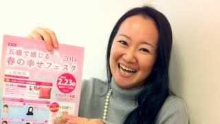 KAMON BEAUTY 松田陽子さん http://www.kamonbeauty.com/ 【淑女会春フ...