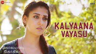 Kalyaana Vayasu - Kolamaavu Kokila (CoCo) | Nayanthara | Abhay Jodhpurkar
