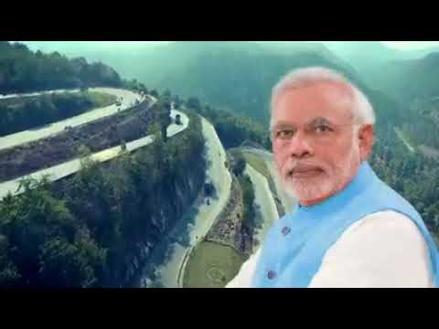 BHARATHMALA PARIYOJANA || INDIA LAUNCHED A NEW |MEGA PROJECT|TO BUILD ROADS FOR CONNECTING STATES ||