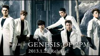 [GENESIS OF 2PM] 2PM - Merry Go Round MP3