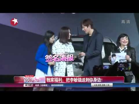 [News] 140410 Lee Min Ho @ Qingdao, China