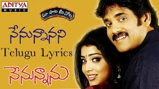 "Nenunnanani Full Song With Telugu Lyrics II ""మా పాట మీ నోట""  II Nenunnanu Songs"