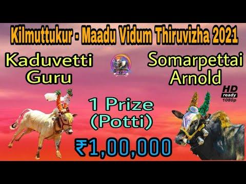 Somarpettai Arnold & Kaduvetti Guru 1 Prize(Potti) in Kilmutukur in 16.01.2021
