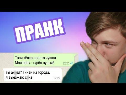 ПРАНК ПЕСНЕЙ ДЕТИ - ТУРБО ПУШКА