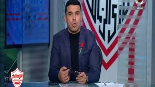 خالد الغندور يرد على مثيري الفتن وكل من يهاجم برنامج الزمالك اليوم والشيزوفرينيا