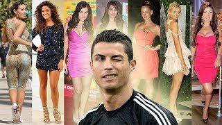 10 نساء تعرف عليهن كريستيانو رونالدو ولم يستمر مع أي منهن !