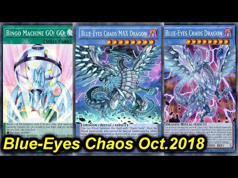 【ygopro】blue-eyes-chaos-deck-*october-2018*