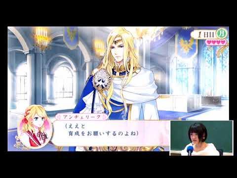 清水愛アンジェリークアテレコゲーム実況 003