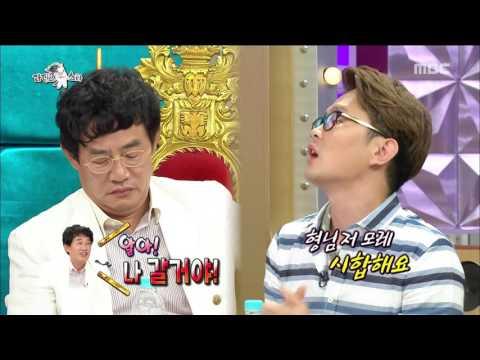 [RADIO STAR] 라디오스타 - The Story Of Yoon Hyeong-bin's Martial Arts 20160706