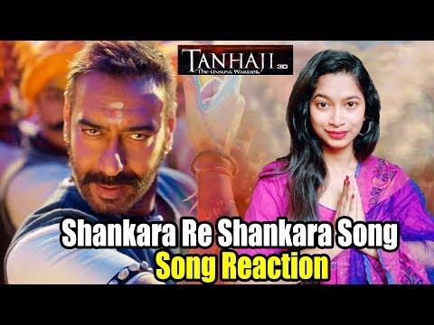 Shankara Re Shankara Song Reaction   Tanhaji The Unsung Warrior   Ajay D, Saif Ali K   Mehul Vyas Mp3