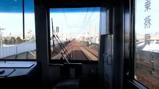 【仮線敷設開始】京成押上線四ツ木~青砥間前面展望