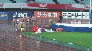 2012日本陸上男子5000m決勝(後半) Men's 5000m(2/2) 2012Japanese Olympic Trials
