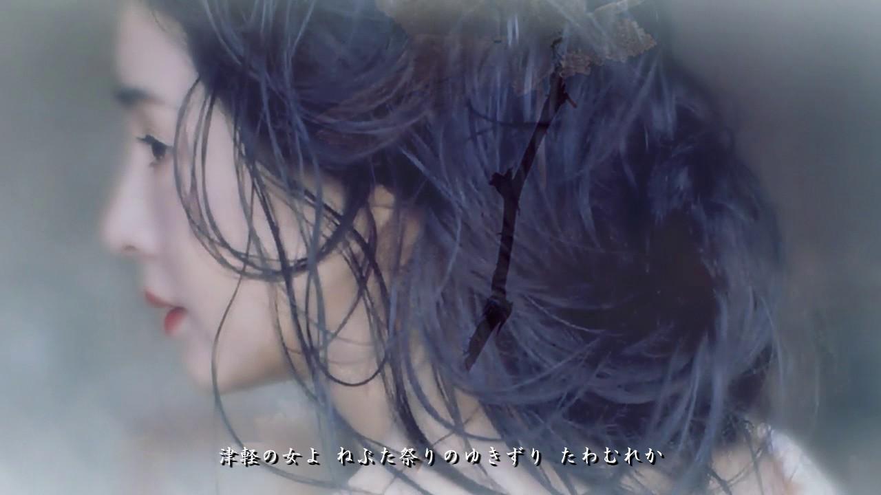 Download 津軽恋女  20170405