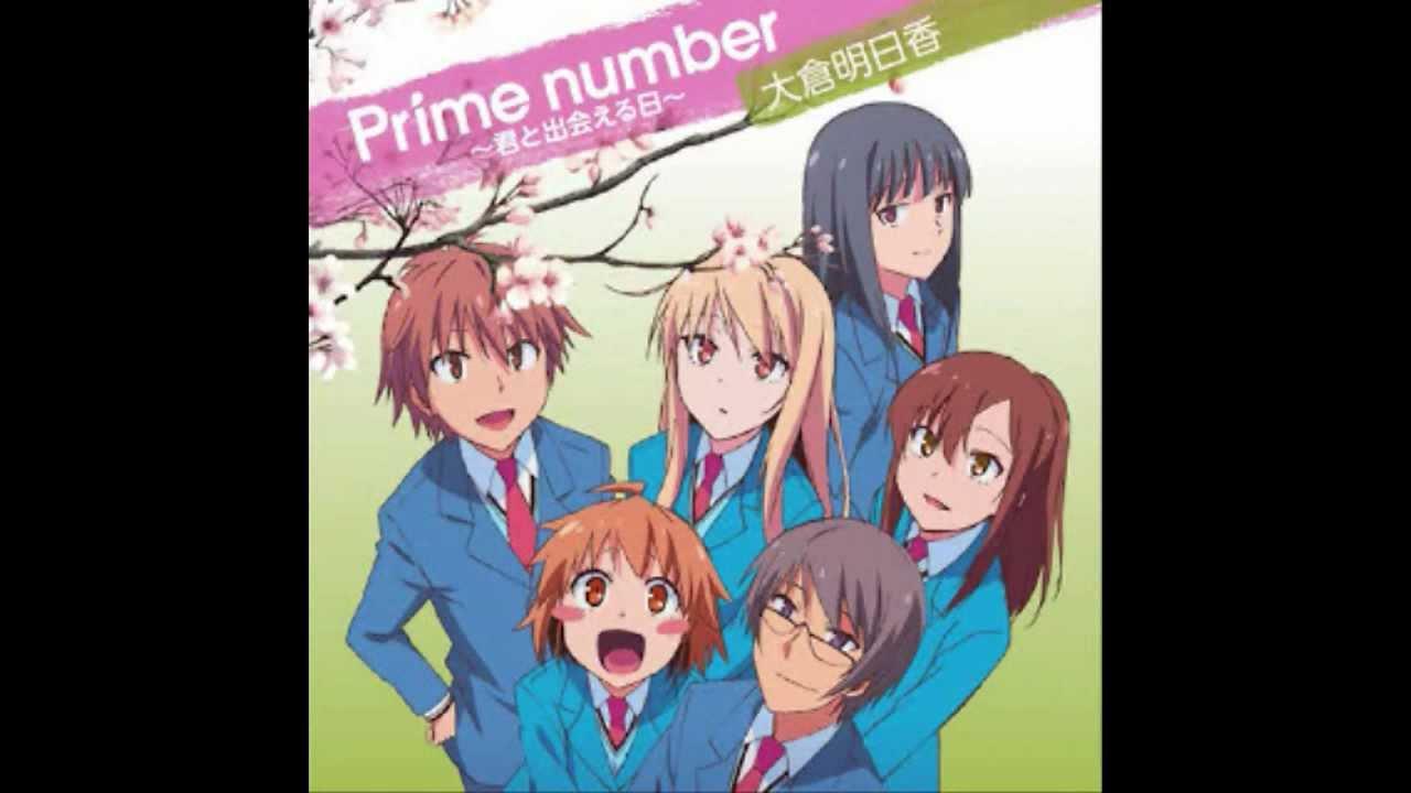 Prime number 〜君と出会える日〜