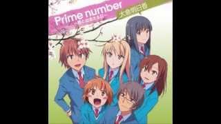 Prime Number - 君と出会える日 - 大倉明日香